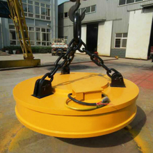 Industrial general use magnetic lifting beams for steel plate