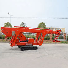 Compact Movable hydraulic crawler aerial lift crawler lifting platform